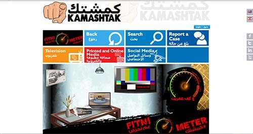 2014-08-10-ScreenshotofKamastakshomepage.jpg
