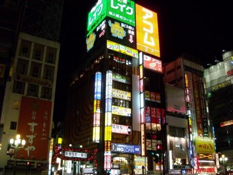 2014-08-13-kabuki.jpg