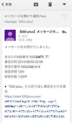 2014-08-18-050plus_005.png