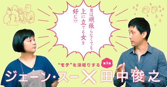 2014-08-18-20140818_cybozu_01.jpg