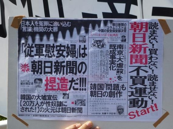 2014-08-19-20140820_kishida_10.jpg