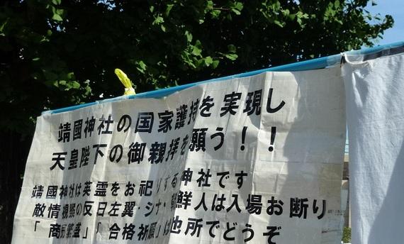 2014-08-19-20140820_kishida_8.jpg