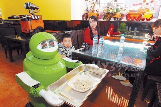 2014-08-21-China_robot_3.jpg