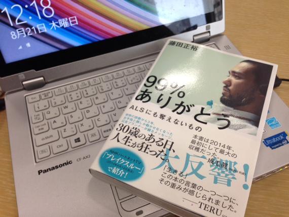 2014-08-22-20140822_otokitashun_01.jpg