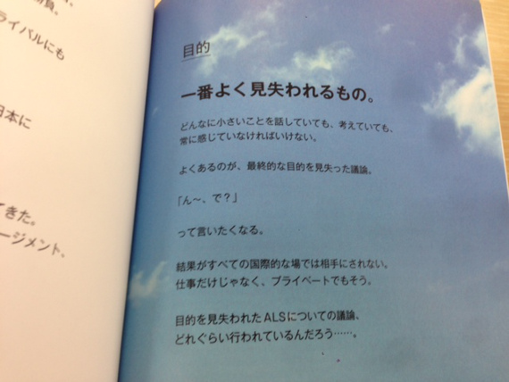 2014-08-22-20140822_otokitashun_06.jpg