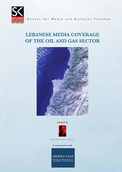 2014-08-22-LebaneseMediaCoverageoftheOilandGasSectorAbuFadil.jpg