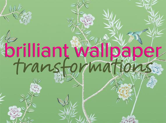 2014-08-22-wall1.jpeg