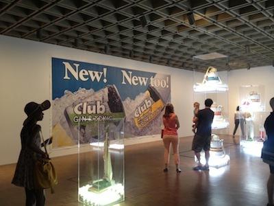 2014-08-23-NewNew.JPG