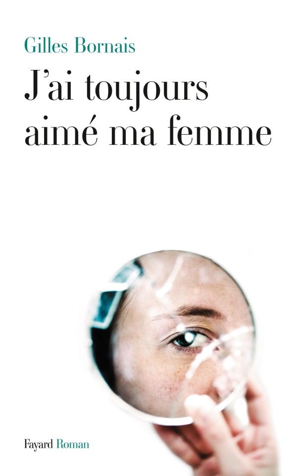 2014-08-25-GillesBornais_Couverture.jpg
