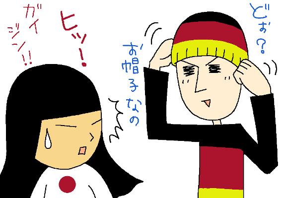 2014-08-27-20140827_sukusukuparadise_02.jpg