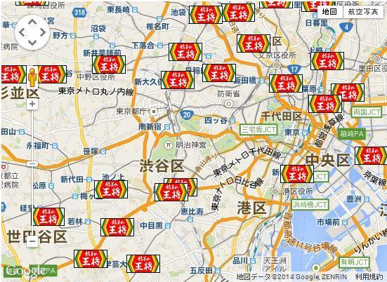 2014-08-28-20140829_sirabee_01.jpg