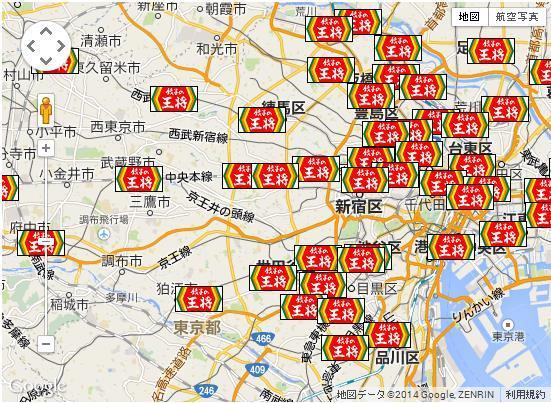 2014-08-28-20140829_sirabee_02.jpg