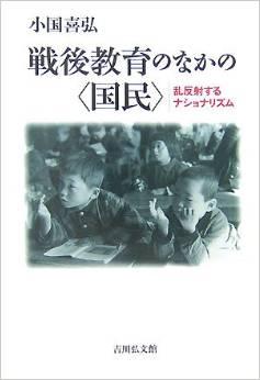 2014-08-29-140829otona_book.jpg