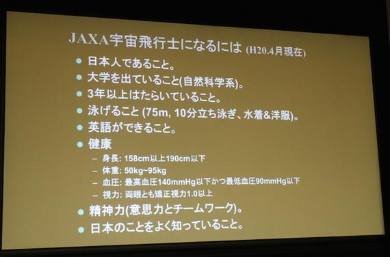 2014-08-29-y.2014_0829.cybozu_02.JPG