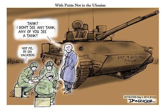 Террористы обстреливают подконтрольные им территории и жалуются ОБСЕ, что это делают украинские танкисты, - штаб АТО - Цензор.НЕТ 8918
