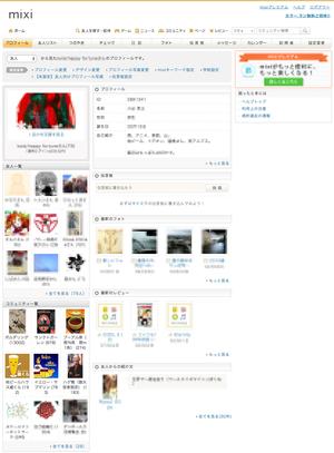 2014-09-04-3.jpg