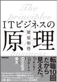 2014-09-04-index.jpg