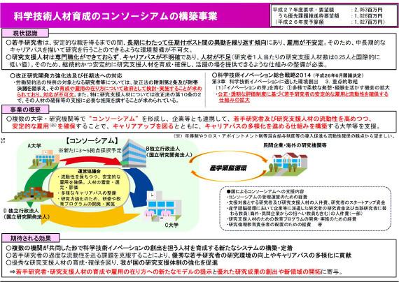2014-09-09-20140909_eisukeenoki_01_small.jpg
