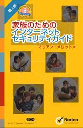 2014-09-09-4_sixapart_image00.png