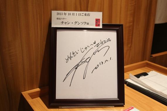 2014-09-09-taviicom_20140909_asdfasd_2.JPG