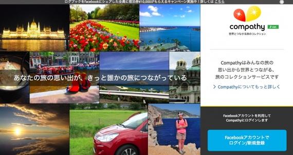 2014-09-10-no21000x531jpg.jpg