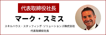 2014-09-11-ph_consultant.png