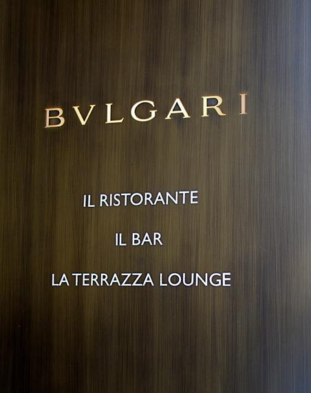 2014-09-15-Bulgari1.JPG
