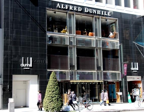 2014-09-15-dunhilloutside.JPG