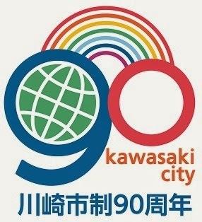 2014-09-15-kawasaki.jpg