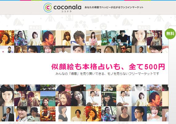 2014-09-16-20140916_cybozu_02.jpg