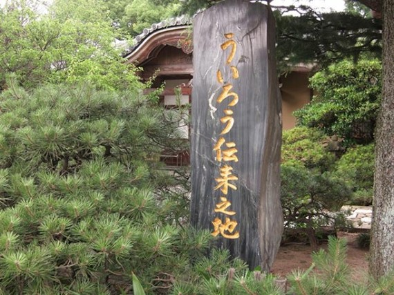 2014-09-16-20140917_sirabee_05.jpg