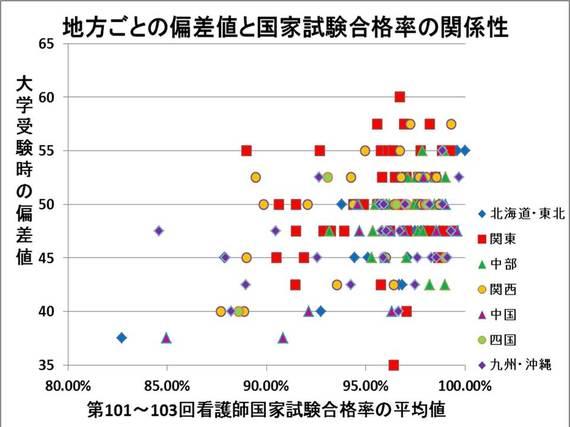 2014-09-17-20140917_koheimori_05.JPG