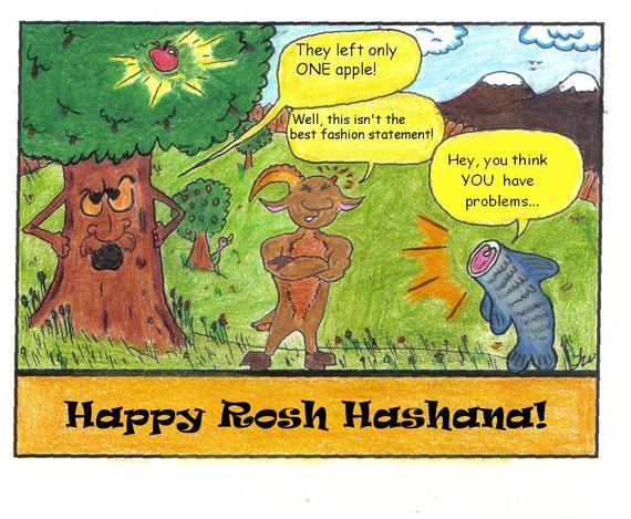 2014-09-17-Roshhashanacomic2.JPG