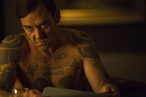 2014-09-17-tatuaggi.jpg