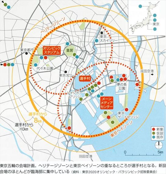 2014-09-18-20140918_kadowaki_map.jpg