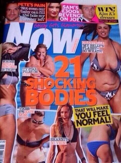 2014-09-18-fatshaming.jpg
