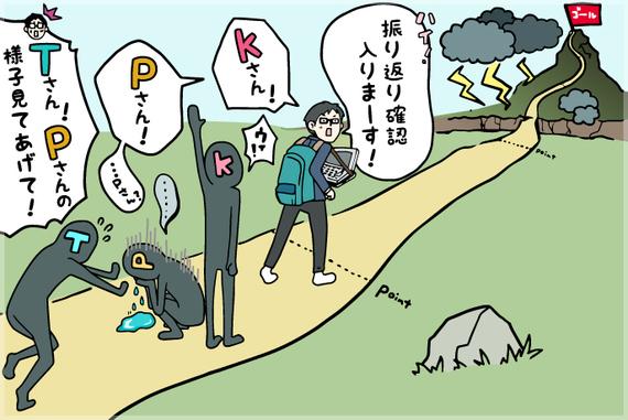 2014-09-19-20140919_cybozushiki_01.jpg