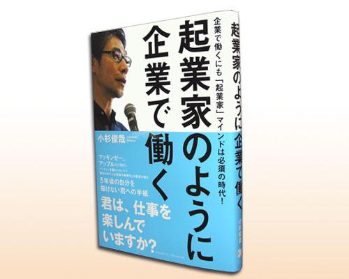 2014-09-19-p01.jpg