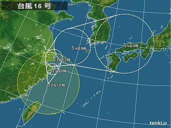 2014-09-22-20140922_tenki1.jpg