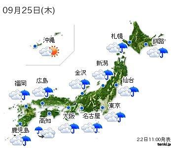 2014-09-22-20140922_tenki4.jpg