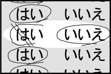2014-09-24-20140924_moro_12.jpg.jpg