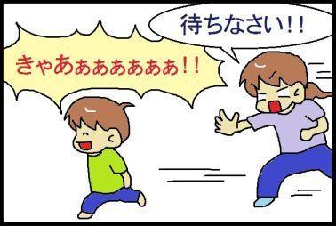 2014-09-24-20140924_moro_13.jpg.jpg
