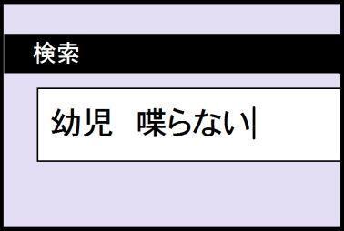 2014-09-24-20140924_moro_14.jpg.jpg