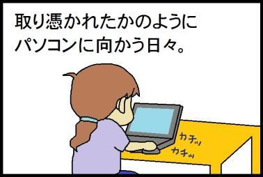 2014-09-24-20140924_moro_16.jpg.jpg