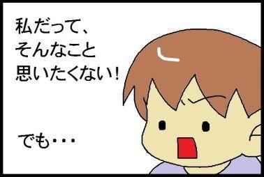 2014-09-24-20140924_moro_19.jpg.jpg