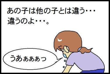 2014-09-24-20140924_moro_21.jpg.jpg