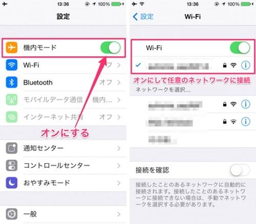 2014-09-24-iPhone21234.jpg
