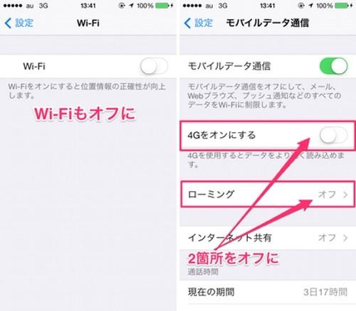 2014-09-24-iPhone3jpg33.jpg