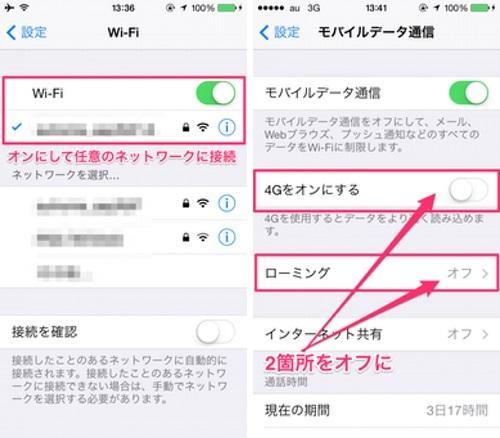 2014-09-24-iPhone4jpg44.jpg