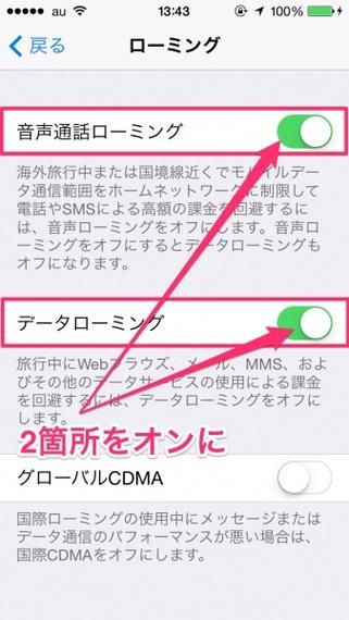 2014-09-24-iPhone5338x600jpg.jpg